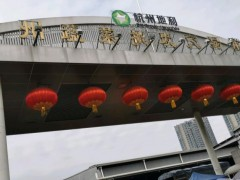 杭州蔬菜批发交易市场
