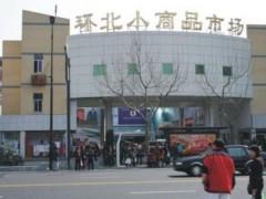 杭州汽车北站小商品市场