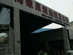 上海嫩原粮油批发市场