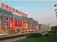 江苏太仓中国轻纺市场详细地址概况