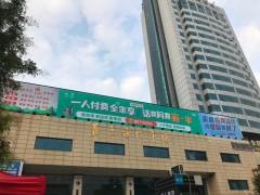 义乌通信批发市场